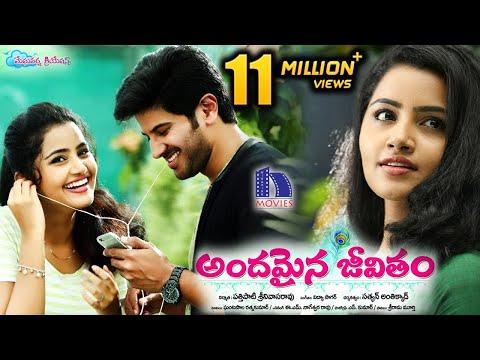 Andamaina Jeevitham Full Movie - Anupama...