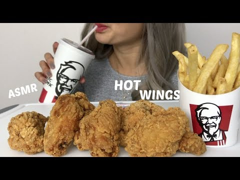 ASMR | CRUNCHY KFC HOT WINGS | Eating Sounds | No Talking | N.E Lets Eat