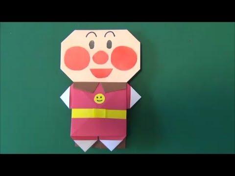 クリスマス 折り紙 アンパンマン 折り紙 折り方 : anpanman-hero.com