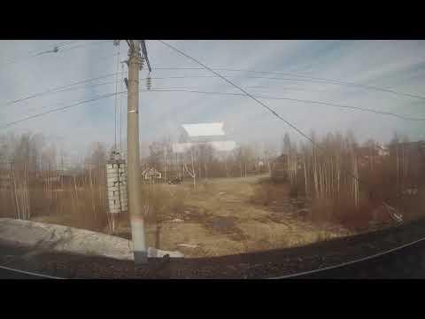 Прибытие на станцию Шахунья. Поезд 145 Санкт-Петербург-Челябинск 10 04 2019