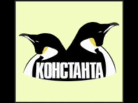 Клип Константа - Включай тупого