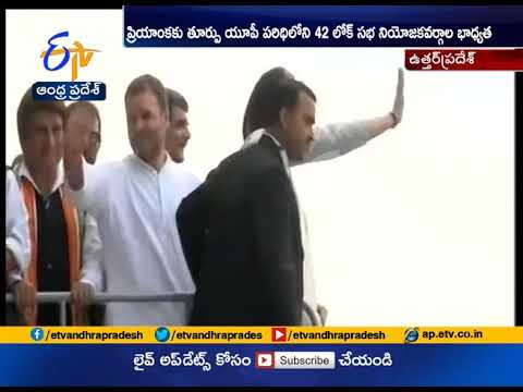 Priyanka Gandhi Vadra, Brother Rahul Kick Off Lucknow Mega Rally