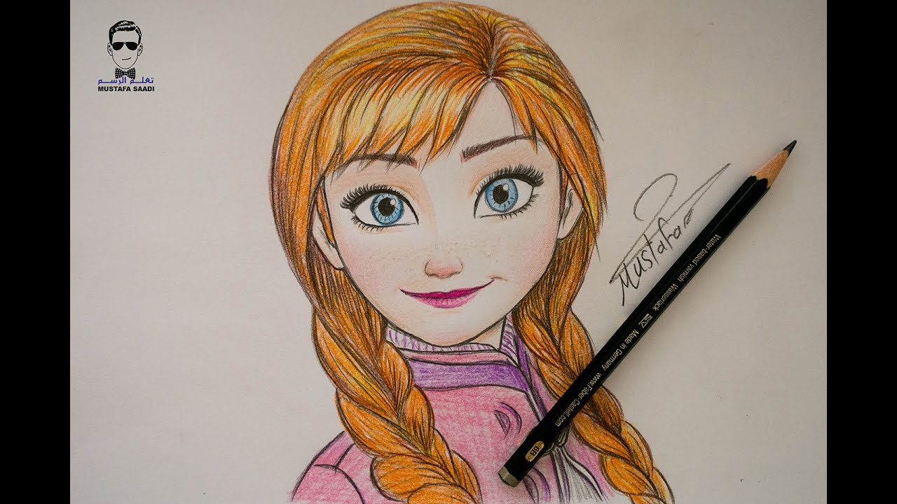 تعلم رسم وجه اميرة ديزني من فيلم Frozen Youtube