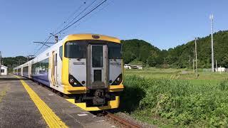 JR東日本E257系500番台(幕張車両センターNB-11編成)。