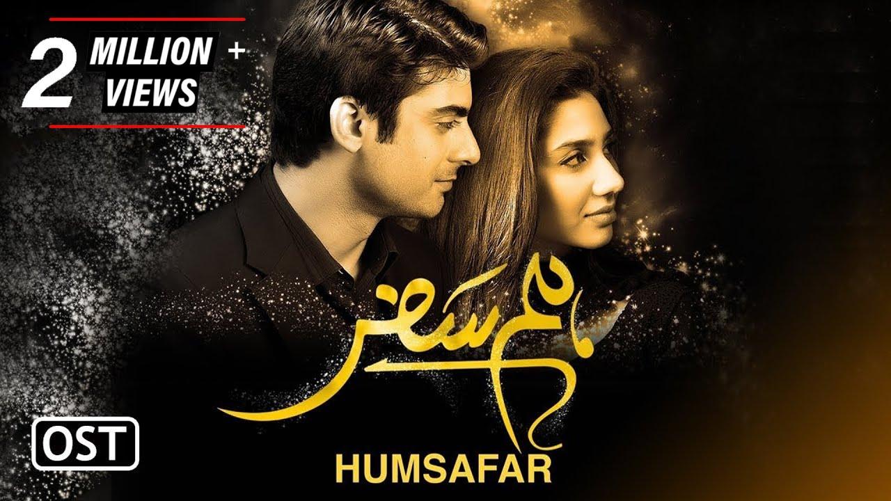 DOWNLOAD: Wo Humsafar Tha Full Song Hd Fawad Khan And Mahira Khan .Mp4 &  MP3, 3gp   NaijaGreenMovies, Fzmovies, NetNaija