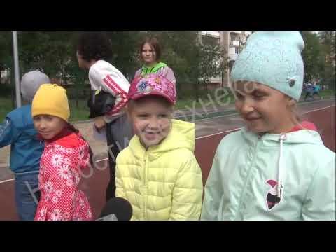 1792 выпуск Новости ТНТ Березники 9 августа 2019