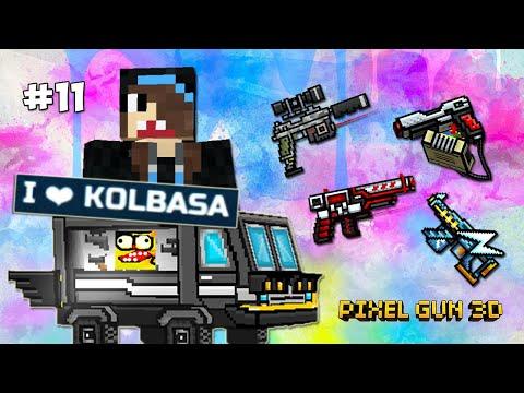 Pixel Gun 3D - #11 Фургончик Торговца 💙🔫 TRADER'S VAN (429 серия)