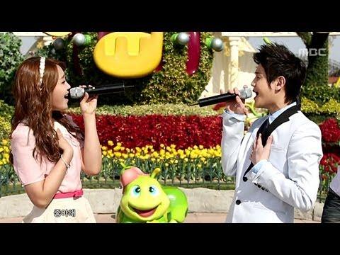 Yo-seop & Eun-ji - Love Day, 요섭 & 은지 - 러브 데이, Music Core 20120407