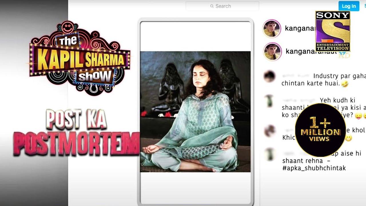 Download देखिये Kangana का Desi Swag!   The Kapil Sharma Show Season 2   Post Ka Postmortem
