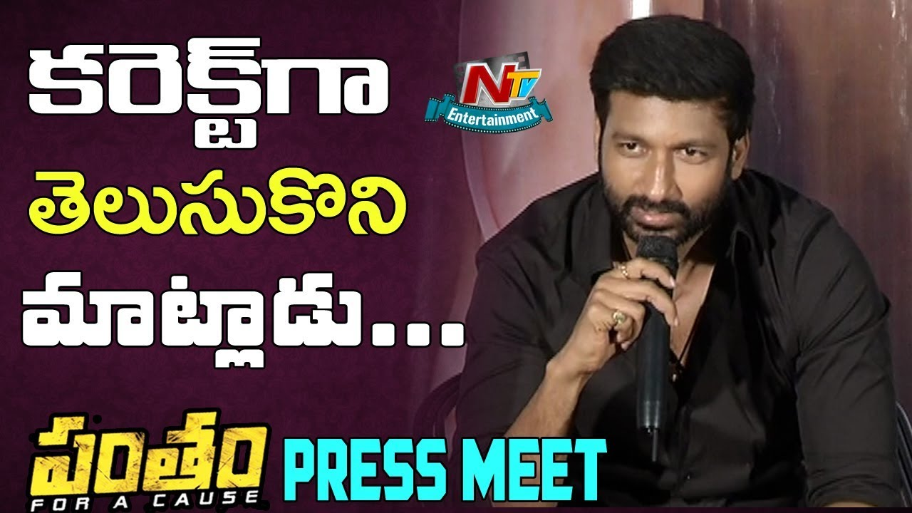 Hero Gopichand Strong Punch To Reporter | Pantham Movie Press Meet | NTV Entertainment