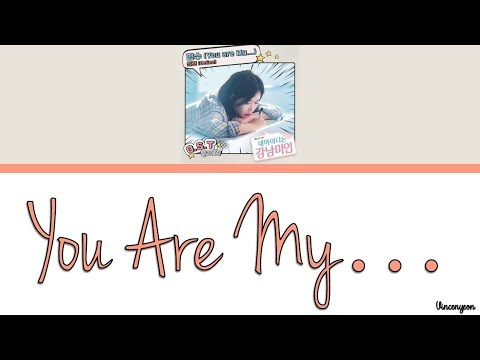 셀린 (Celine) - 향수 (You are My...) Lyrics (My ID is Gangnam Beauty OST Part.2)