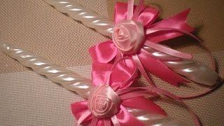 Свечи для свадьбы или венчания. Свадьба в цвете Фуксии,часть 4. / Wedding bride candle