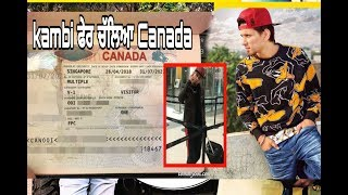 Big News | kambi Rajpuria Going to Canada After 1 year 2019 |Going To Canada easy way 2019