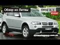 Видео Обзор И Тест Драйв Из Литвы Bmw X3, 2008, 8500€, Внедорожник, 3.0 Дизель, Автомат