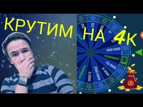 РАЗОБЛАЧЕНИЕ КОЛЕСО ФОРТУНЫ ОТ 1XBet