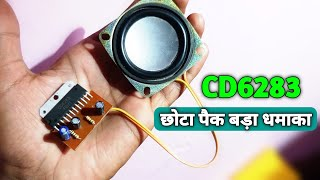 CD6283 Amplifier (You Like Electronic)
