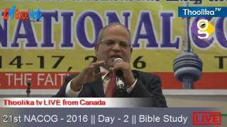 NACOG Conference - 2016 || Day - 2 Bible Study || Pastor M. Kunjappy
