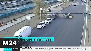 Смотреть видео Свободный доступ. Куда катится столичный каршеринг - Москва 24 онлайн