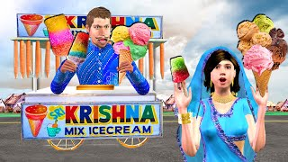आइसक्रीम ट्रक Ice Cream Truck Ice Gola Wala Hindi Kahaniya Comedy Video हिंदी कहानियां Comedy Video
