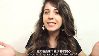 我怎麼學中文呢?How did i learn Chinese?