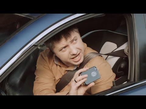 ГАИшник против подготовленного водителя — На троих — 14 серия