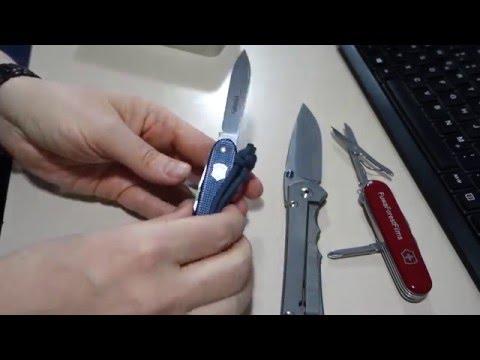 EDC Taschenwerkzeug Status Update   Victorinox - Chris Reeve - Cold Steel - Manly   Tool Gear