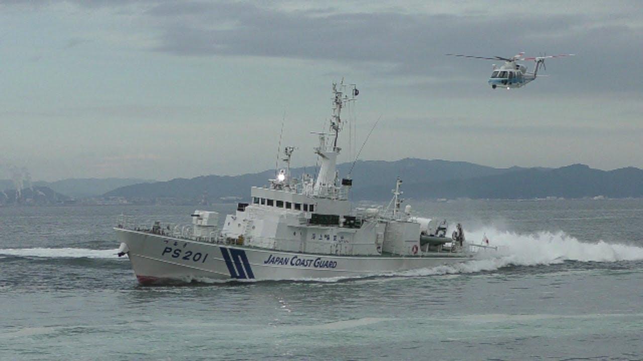 保安 海上 第 管区 本部 二 第六管区海上保安本部