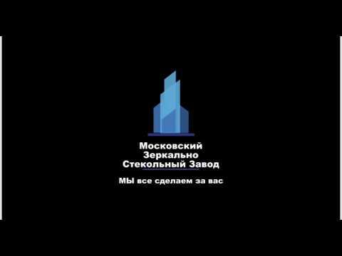 Душевые кабины от Московского Зеркально Стекольного Завода