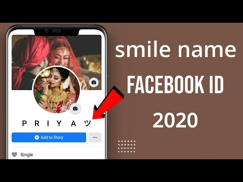 How To Make Smile Name Facebook Id | Styles Facebook Account | Single Name Facebook Account