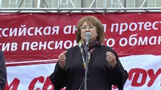 Вера Ганзя:  Путина и Медведева в отставку.  Митинг в Новосибирске.