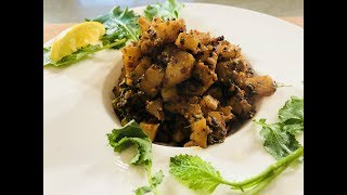 South Indian Potato Fry | Classic Poriyal Recipe With A Twist | Vaidyaji Priyanka | AUMcuisine