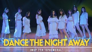 Gambar cover Dance The Night Away│JMKP 7th 'EPHEMERAL' 🎵 TWICE 🇹🇼 四號公園文創[4K][99]🆎🎡💤