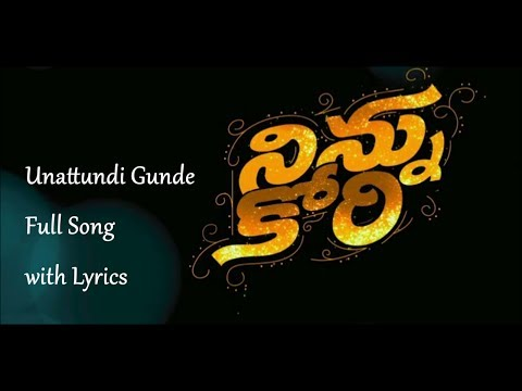 Unattundi Gunde Full Song Video with Lyrics