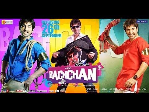 Bachchan 2014 Bengali Full Movie SDTV Rip...
