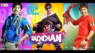 Video Bachchan 2014 Bengali Full Movie SDTV Rip x264 AAC 850MB download MP3, 3GP, MP4, WEBM, AVI, FLV November 2017