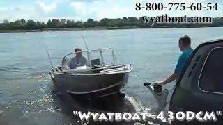 Алюминиевая моторная лодка Wyatboat 430DCM Вятбот с мотором Mercury F30 ELPT EFI(, 2015-12-29T10:04:00.000Z)