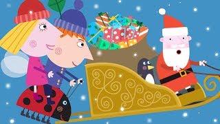 Le Petit Royaume de Ben et Holly 🎁 Le Père Noël 🎁 Dessin animé | Ben et Holly Noël