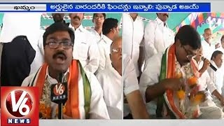 MLA Puvvada Ajay Kumar protest against TRS government over AASARA pension - Khammam
