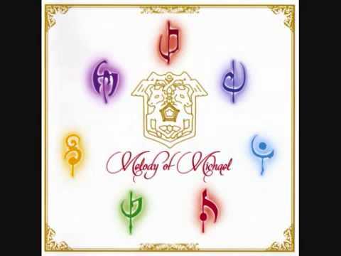 07 Ghost OST  Disc2  16 Ayanami Verloren