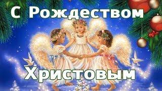 0090 КАК ПОЗДРАВИТЬ С РОЖДЕСТВОМ ПО АНГЛИЙСКИ И ПО КИТАЙСКИ, MERRY CHRISTMAS!