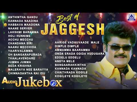 Best of Jaggesh - Comedy King Jaggesh Super Hit Kannada Songs Jukebox