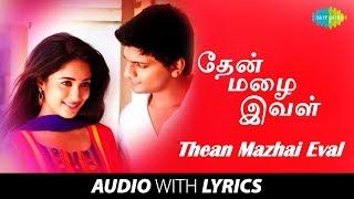 Thaen Mazhai Ival Lyric Audio | RA | Karthik | Lawrence Ramu | Ashraf Ali, Adithi Chengappa