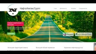 impeksoil.ru - отзывы, рейтинг и обзор хайп проектов   addhyips.ru