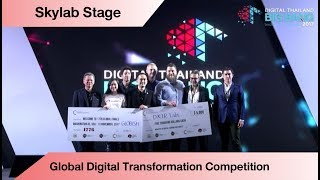 Global Digital Transformation Competition