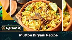 Yummy Mutton Biryani Recipe மட்டன் பிரியாணி