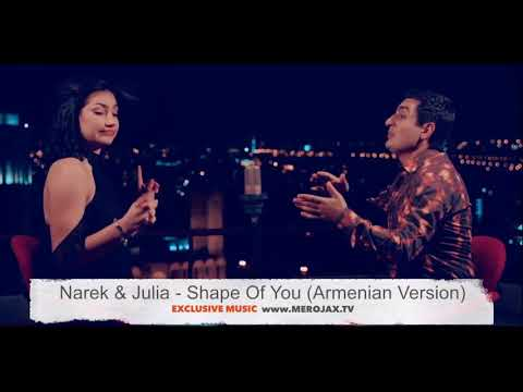 Narek & Julia   Shape Of You Armenian Version █▬█ █ ▀█▀ Exclusive