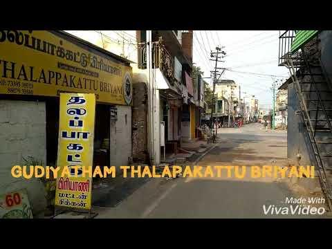 Gudiyatham Thalapakattu Briyani