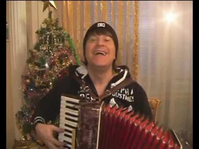 Виктор Королёв поздравляет с Новым Годом!