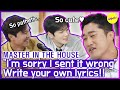 [HOT CLIPS] [MASTER IN THE HOUSE ] Write your own lyrics!!🎼🎼 (ENG SUB)