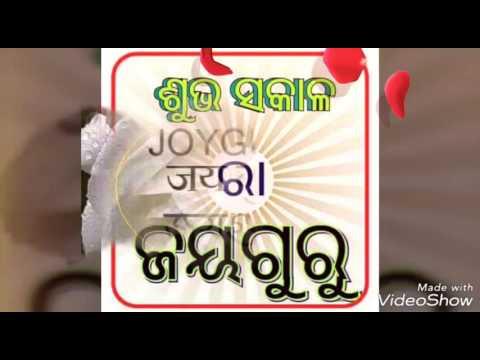 Sree sree Thakur Anukul chandra Bhajan slideshow
